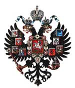 Imperial Russian crest